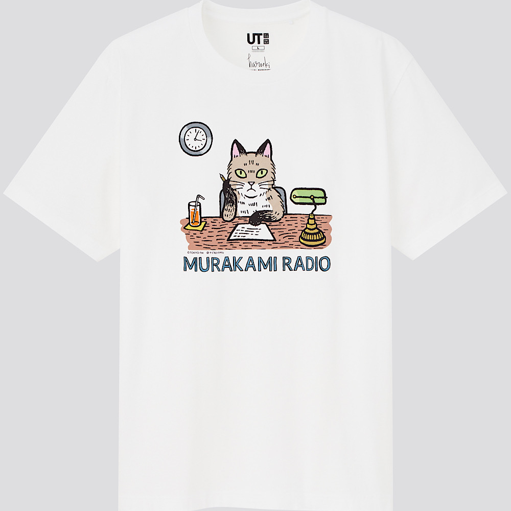 お気に入りの T シャツとそれ