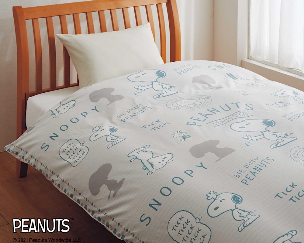 布団などの寝具を中心に、可愛く