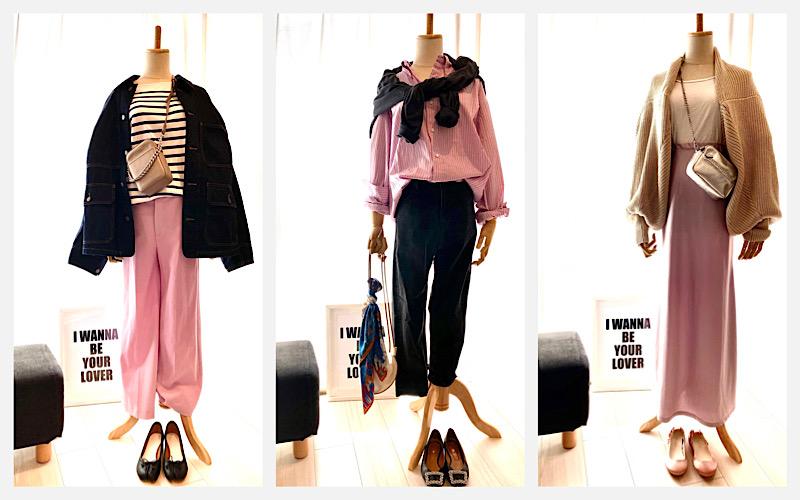 【骨格別】春に着たい大人が似合うピンクコーデ3選|私服で骨格診断♡ティナスタグラム