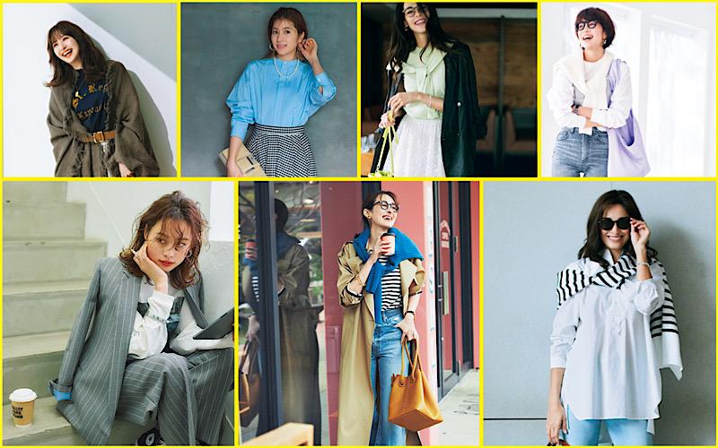 【今週の服装】簡単にオシャレ見えする「春コーデ」7選【アラサー女子】