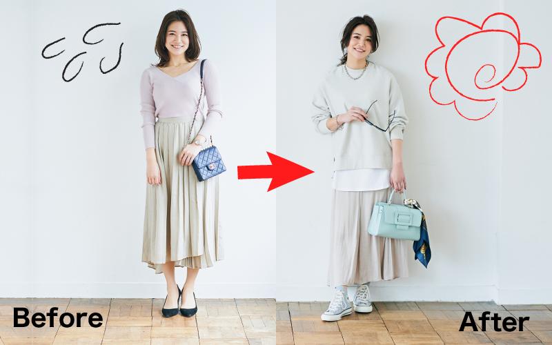 「服がダサい」甘め派女子がオシャレに変身【スカートをカッコよく着る】