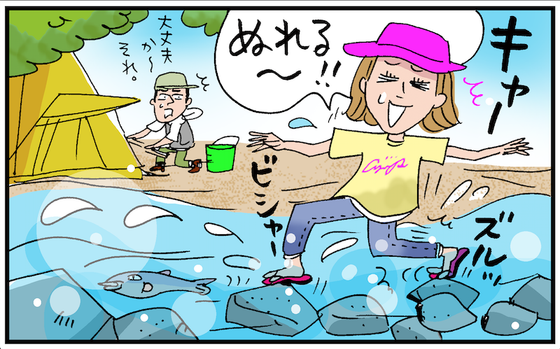 夏に気持ちいい、川遊びのできる