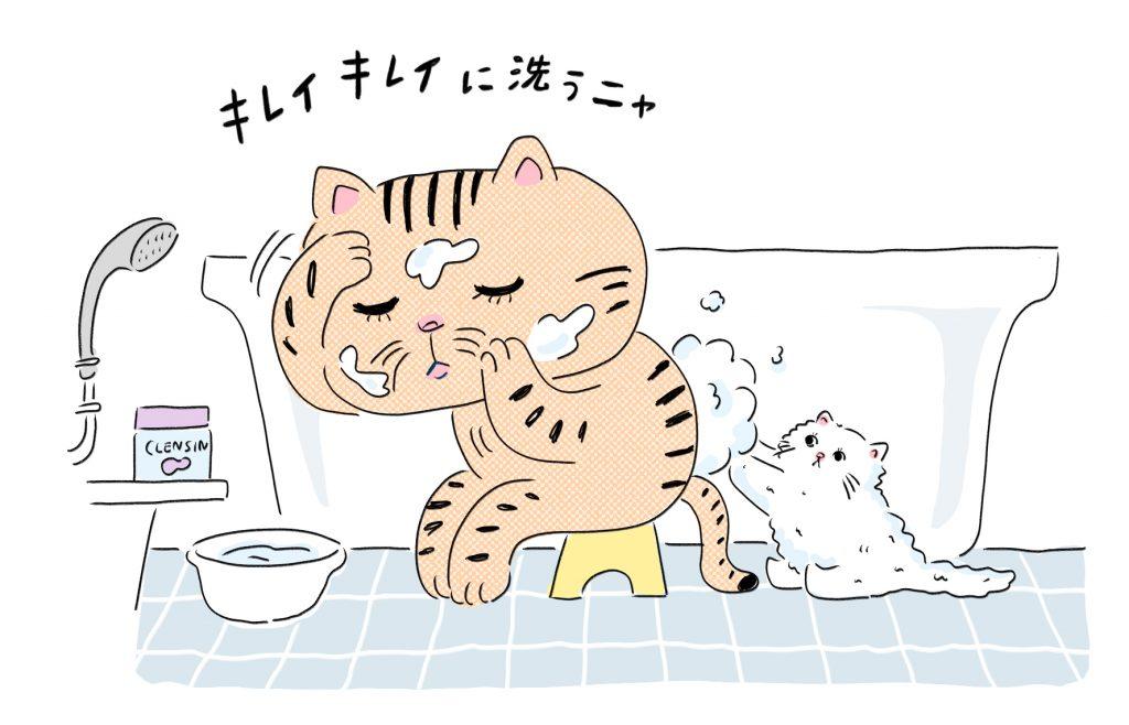 お風呂でメークを落とすのが絶対NGなワケとは?【人気ヘアメークGeorgeさんのスキンケア塾❶】