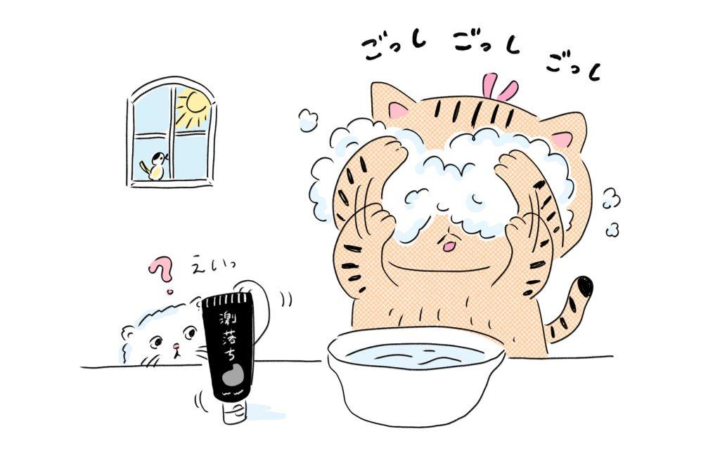 朝の肌はそんなに汚れていないの