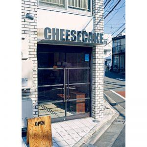 十勝産のクリームチーズや牧草で