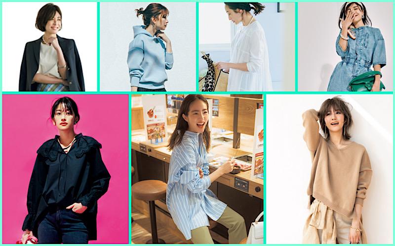 【今週の服装】太って見えない「春コーデ」7選【アラサー女子】