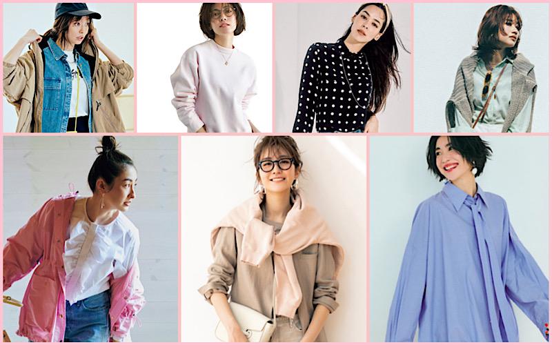 【今週の服装】春におすすめの「パステルコーデ」7選【アラサー女子】