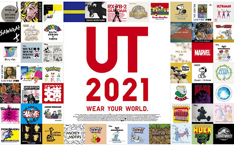 【速報】「ユニクロ」2021年春夏「UT」 を発表【ポケモンやミッキーなど全種紹介】