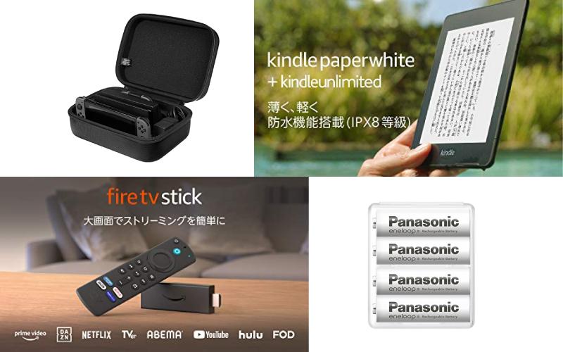 【4/24朝9時から】「Amazonタイムセール祭り」要注目アイテム5選【Amazonデバイスなど】