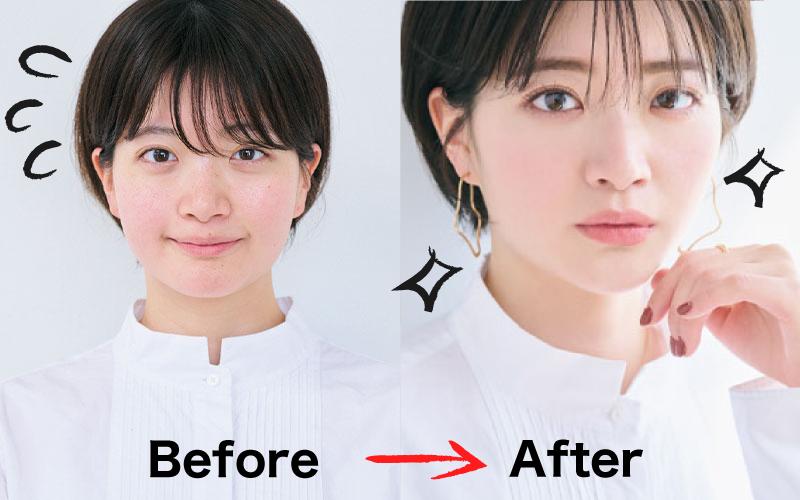 アラサー女子の肌悩み「毛穴が目立つ」を解決