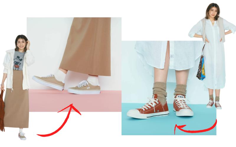 「スニーカーの日」靴下の合わせ方!春のおすすめ2つ