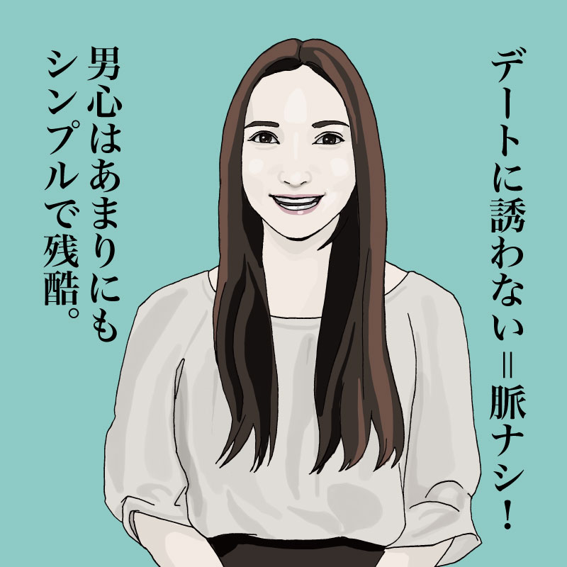 Fromメリさん>>