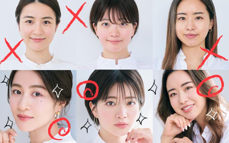 【Before→After】アラサー女子の「ありがちな肌のお悩み」を解決