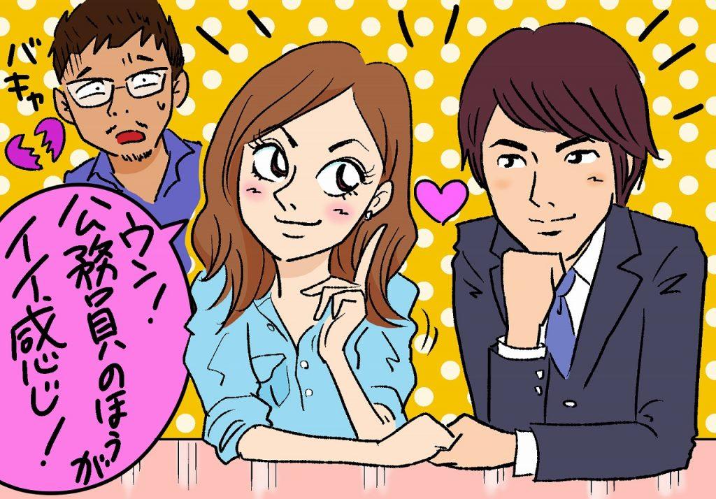 人見知りこそオンラインデートが吉!【本当にあったコロナ禍婚活バナシ①】