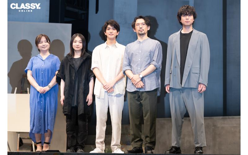 正門良規・加藤シゲアキ 舞台『染、色』取材会見 全文レポート