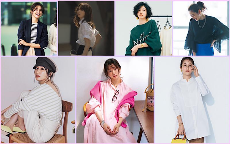 【今週の服装】気温が20℃前後の日の「カジュアルコーデ」7選【アラサー女子】