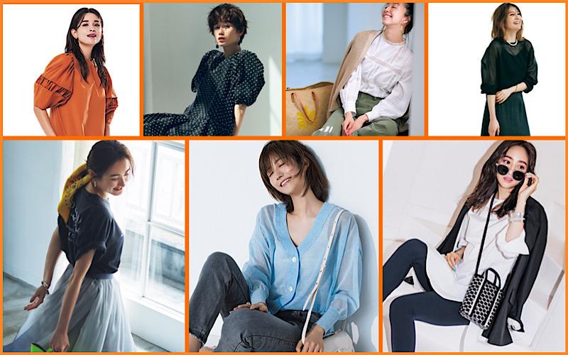 【今週の服装】こなれて見える「きれいめカジュアルコーデ」7選【アラサー女子】