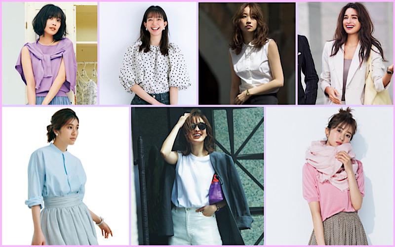 【今週の服装】こなれて見える初夏の着こなし7選【アラサー女子】