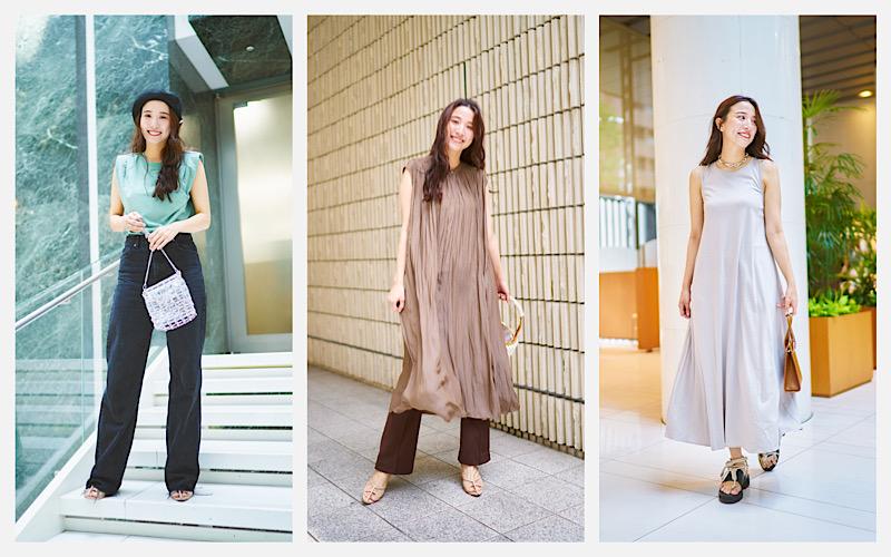 【CLASSY.Closet】アラサー読者モデルの私服SNAP夏コーデ3選【立花朋実さん編】