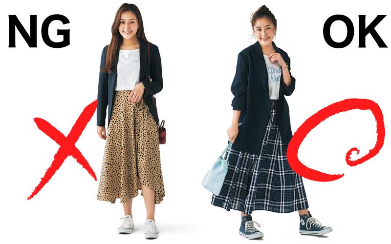 「紺ブレ&スカート」がダサい大人女子の、着こなし改善テクニック