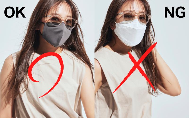「変な人」にならないマスク×サングラス検証【クリアフレーム】