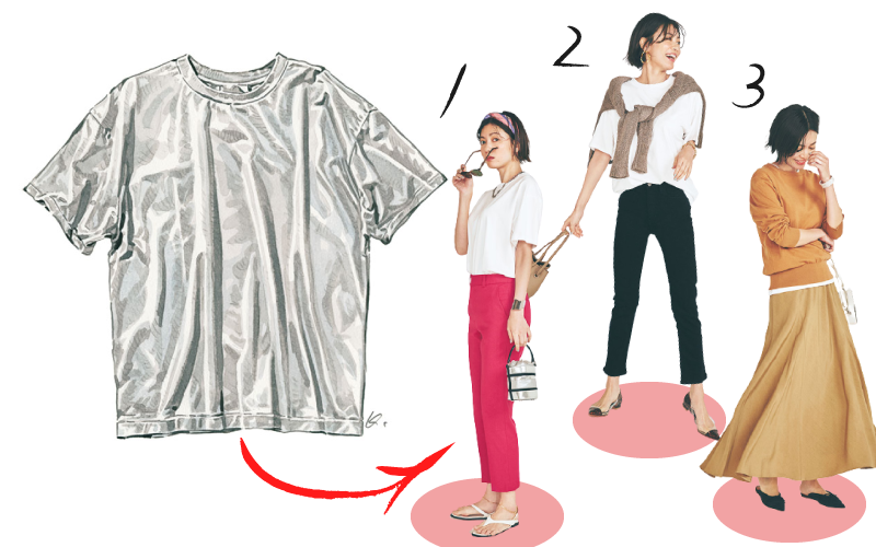 着回しやすい「Tシャツ」アラサー女子の選び方&活用例3つ