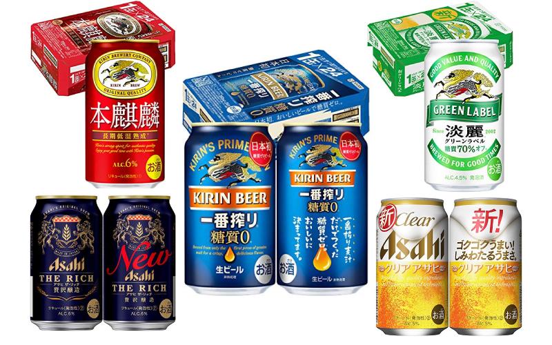 【開催中】「Amazonタイムセール祭り」対象の「発泡酒&第3のビール」5選
