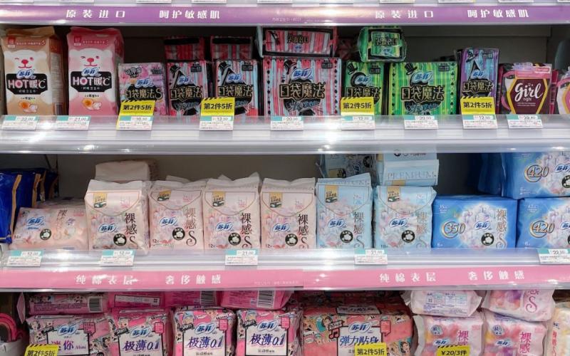 中国の『生理用品』事情を大調査【ナプキン派?タンポン派?人気のアイテムなど】