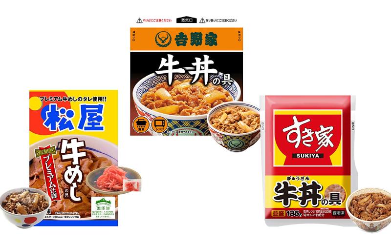 【本日23時59分まで】Amazonタイムセール祭り「おすすめの牛丼」5選
