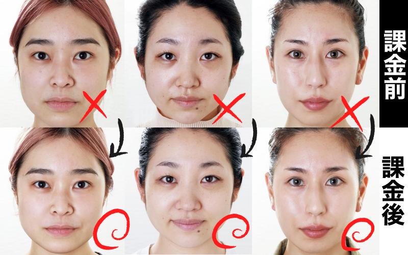 大人女子6名が「肌のお悩み」にガチで課金してみた結果…【Before→After】