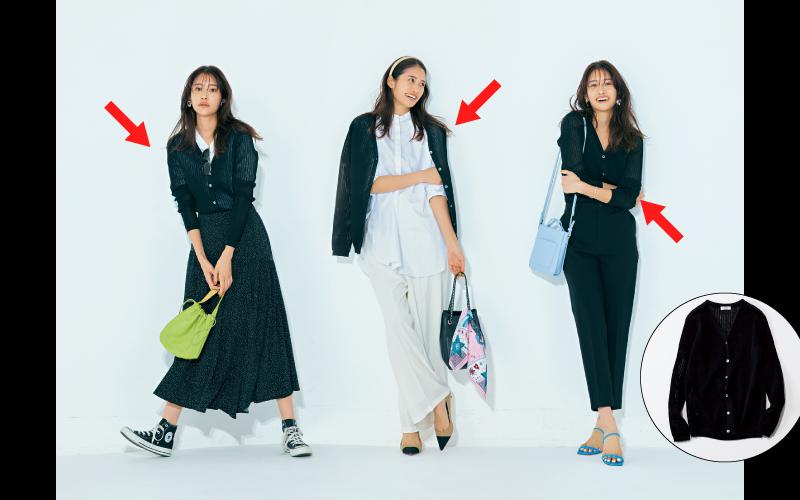 モノトーン派大人女子の「無駄な服を買わない着回し」3選
