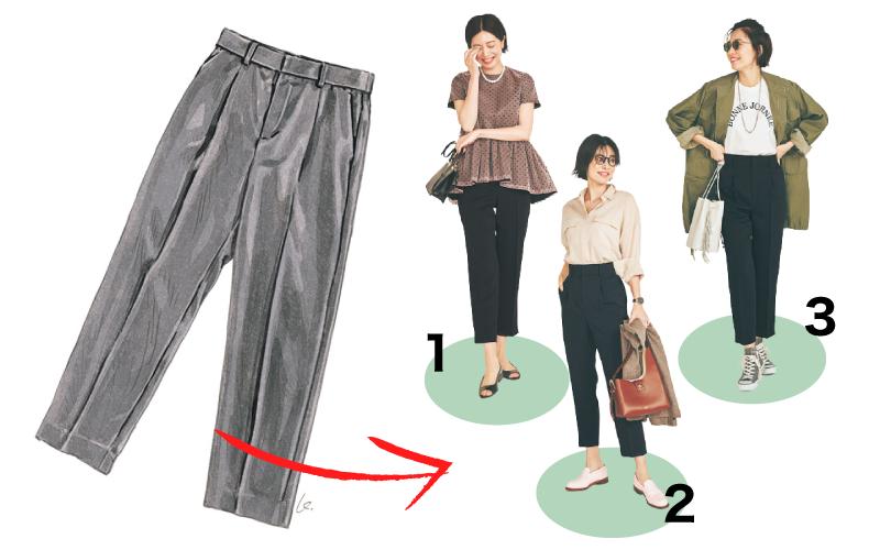 着回しやすい「黒パンツ」アラサー女子の選び方&活用例3つ