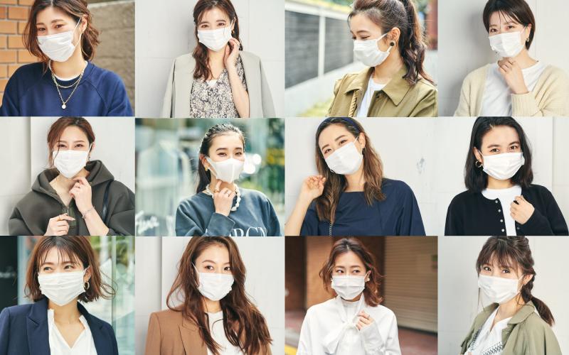アラサーマスク美女12名の素顔【東京マスク美女スナップ vol.8】2021年4月
