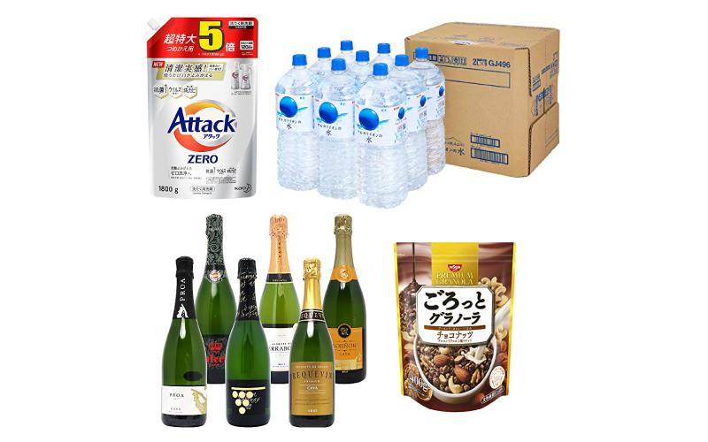 【5/23(日)朝9時から】「Amazonタイムセール祭り」要注目アイテム4選【日用品】