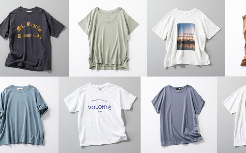 1枚でダサ見えを回避できる! 今年買うべきTシャツ20選【アラサー女子】