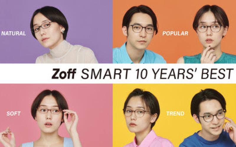【Zoff】とにかく軽くて壊れにくい、大人気メガネの「人気モデル」6選