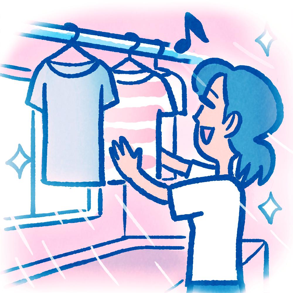 晴れの日=洗濯日和、は大きな間