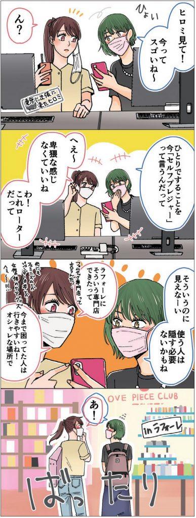 【作家紹介】近 由子 コミック