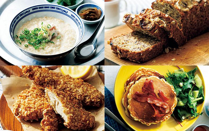 「オートミール」がこんなに美味しくなるなんて!おすすめの食べ方7選
