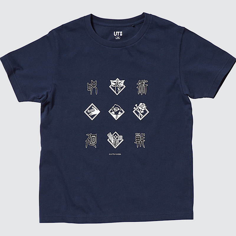 ユニクロのグラフィックTシャツ