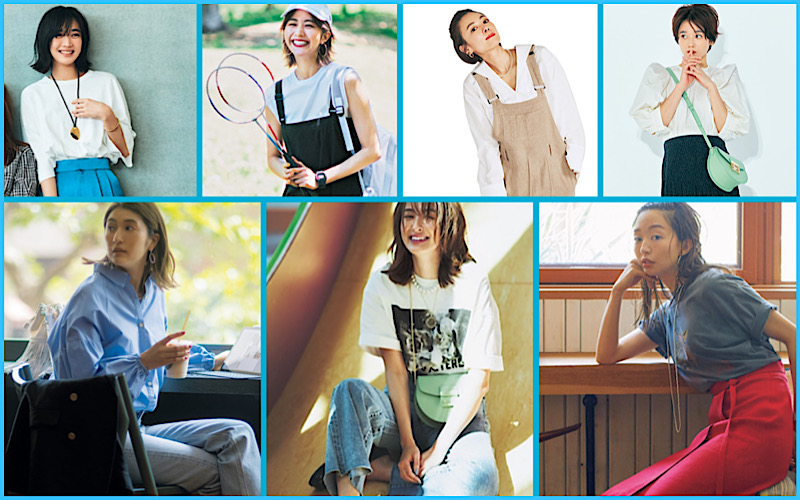 【今週の服装】梅雨におすすすめの「カジュアルコーデ」7選【アラサー女子】