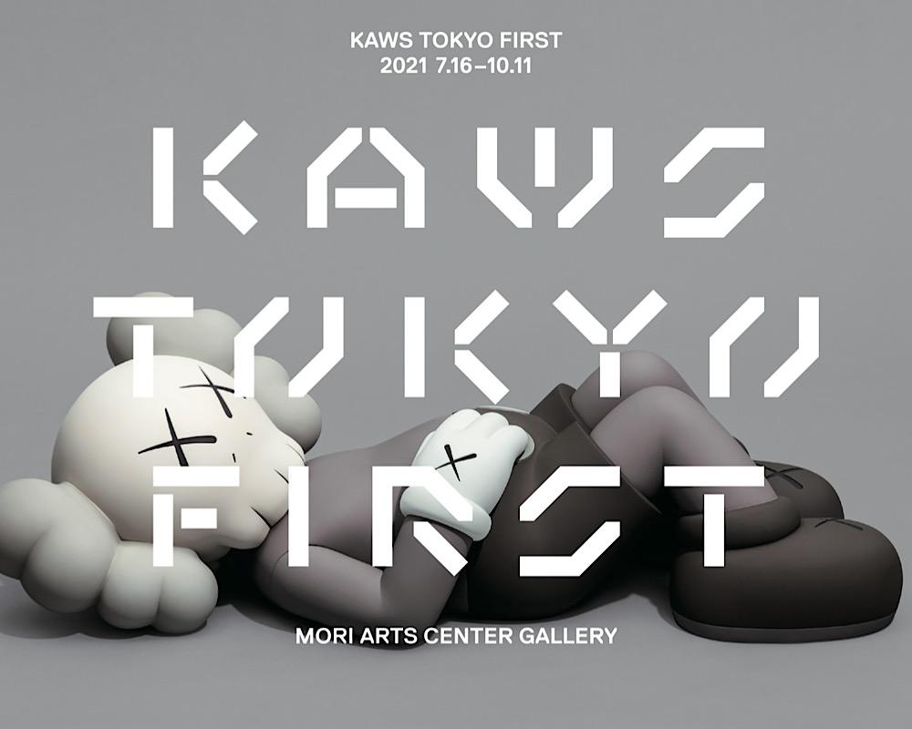 【ユニクロ】話題のコラボ「KAWS」Tシャツが数年ぶりに再登場決定!