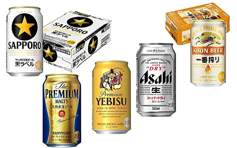 【アサヒ、キリン…】セール開催中!「Amazonプライムデー」おすすめの「缶ビール」5選