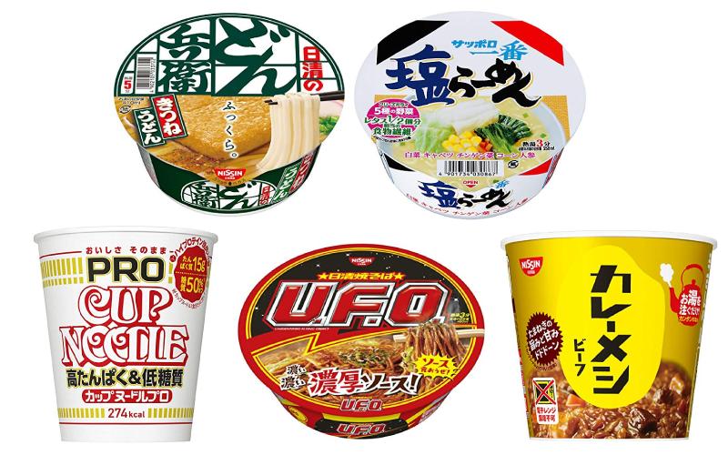 【まとめ買い】残り3時間「Amazonプライムデー」お買い得「カップ麺」5選