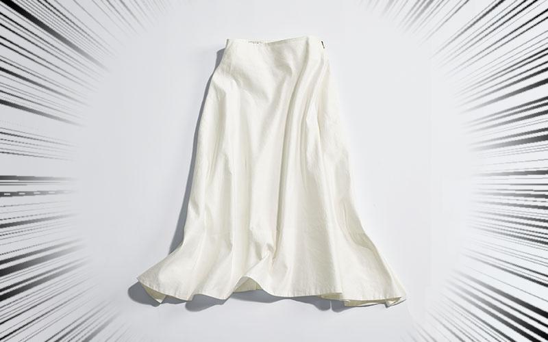 ファッション誌に3年連続掲載の「超名品服」【美しすぎるフレアスカート】
