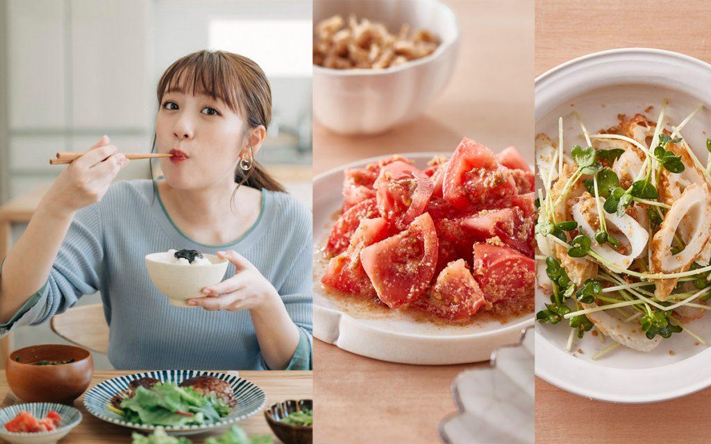 3分でプラス一皿! 高橋みなみさん直伝「簡単副菜レシピ」3選