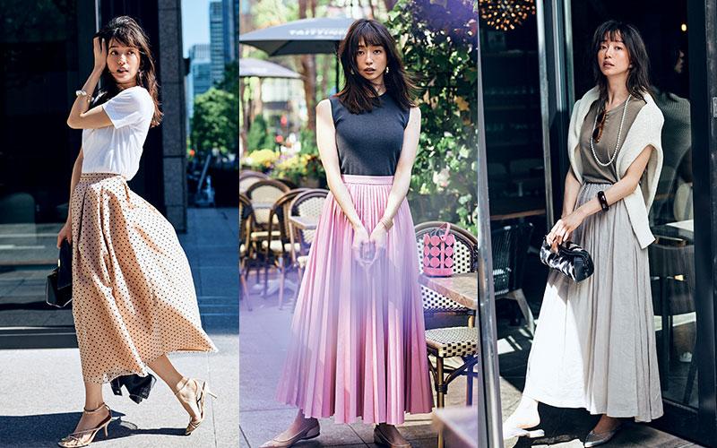 「毎日同じような服でもオシャレな人」コーデの秘密【タイトトップス×フレアスカート】