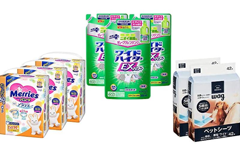 「Amazonプライムデー」大注目の人気商品3選【ワイドハイターほか】