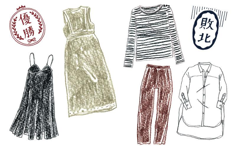 ファッション業界人が「買わないほうがよかった服」3つ