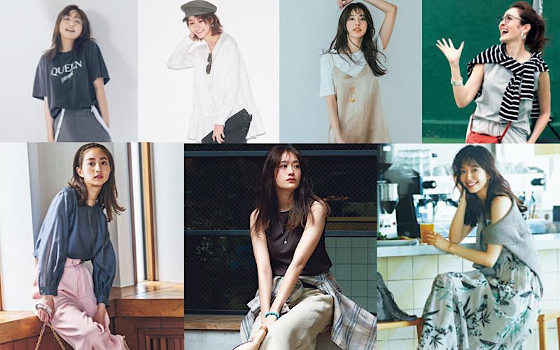 【今週の服装】マネしやすい「簡単カジュアルコーデ」7選【アラサー女子】